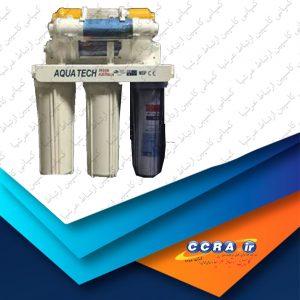 فروش دستگاه های تصفیه آب خانگی آکواتک