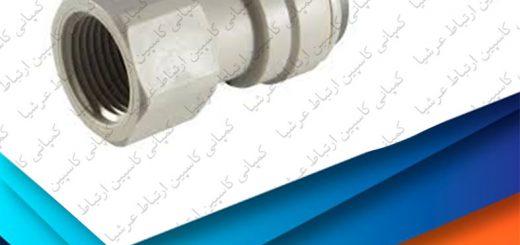 تبدیل شیر برداشت دستگاه تصفیه آب خانگی آکواتک