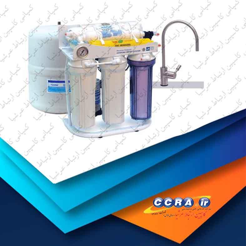 جایگزینی فیلتر های دستگاه تصفیه آب خانگی آکوا تک