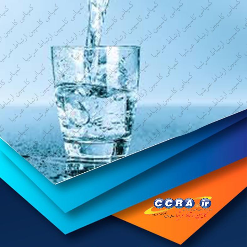 سختی آب خروجی از دستگاه تصفیه آب خانگی آکوا تک چقدر است؟