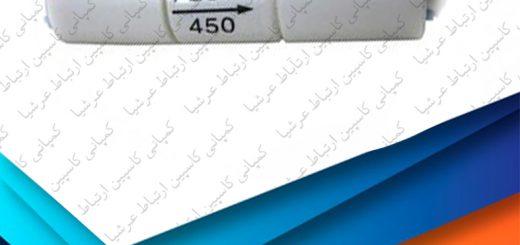 فلو فاضلاب 450 در دستگاه های تصفیه آب خانگی آکواتک