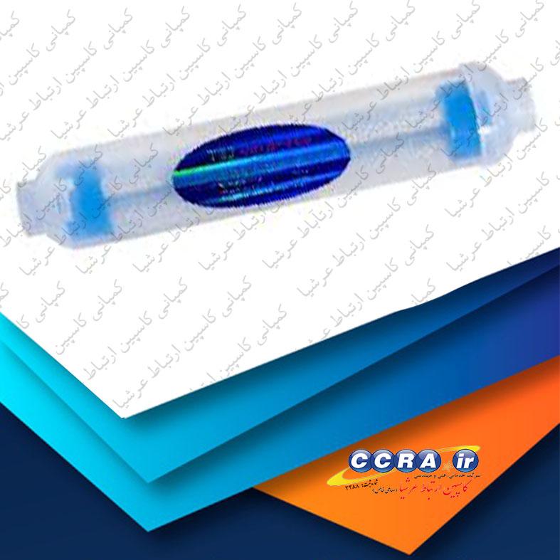 زمان تعویض فیلتر اکسیژن ساز در دستگاه تصفیه آب خانگی آکواتک