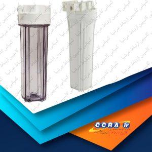 هوزینگ های دستگاه تصفیه آب نیمه صنعتی آکوا تک