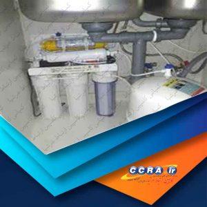راهنمای نصب دستگاه تصفیه آب آکواتک
